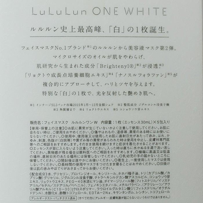 LULULUN ONE WHITE