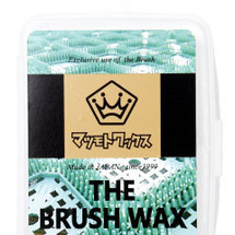 THE BRUSH …