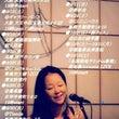 ◆mirei Liv…