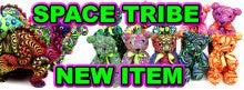 SpaceTribe スペーストライブ