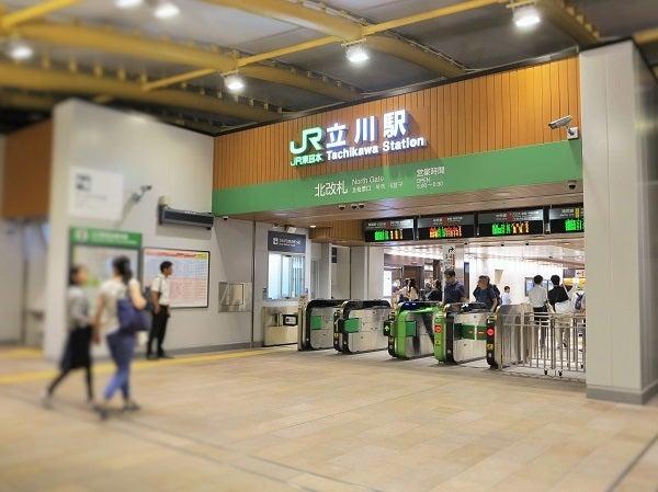 JR立川駅