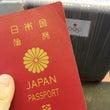 出発!→北京