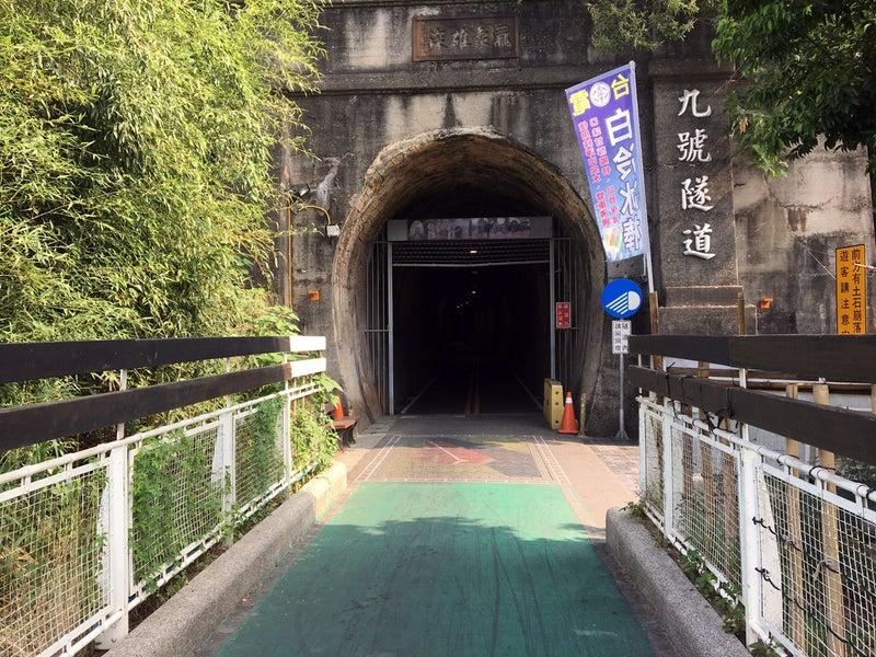 28トンネル出口
