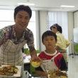 夏休み親子料理教室♪