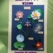 熊本城復興支援プロジ…