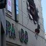 パルコ劇場、さよなら…