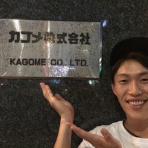 カゴメ劇場、名古屋公…