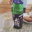 夏の生酒♡