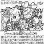 月刊アニメージュ20…