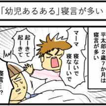 (お知らせのみ)【幼…