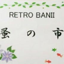 本日最終日!!