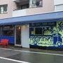 Cafe Haban…