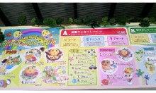 ふなっしービーチ4.jpg