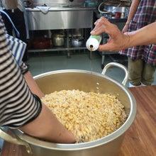 大豆にフルボ酸いれてます