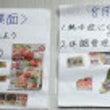 神田事業所 8月の目…