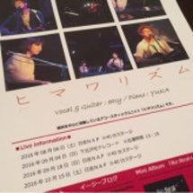 本日ライブです!!