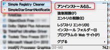 Simple Registry Cleaner3