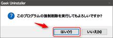 Simple Registry Cleaner6