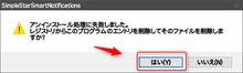 Simple Registry Cleaner5