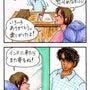 年上の女11 ( ゜…