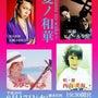 龍宮イベント!  8…