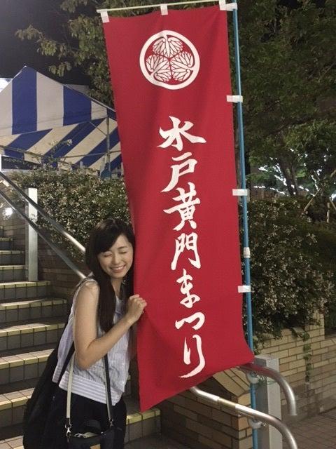 福原遥 part12©bbspink.comYouTube動画>23本 ->画像>2329枚