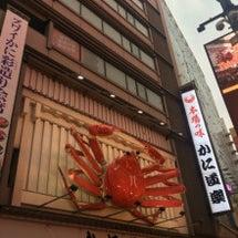 大阪の看板