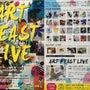 「ART FEAST…