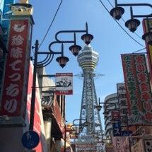 3日目@大阪&宝塚…