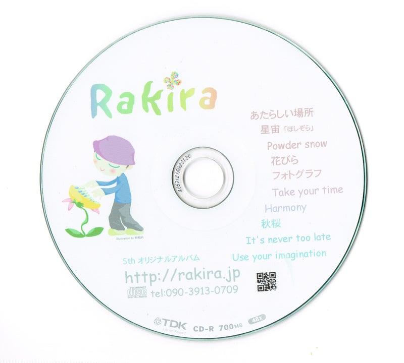 RAKIRA CD