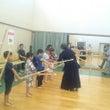 剣道口座スタート