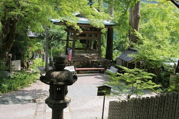 土佐定福寺