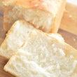 手作り米粉パンがこん…