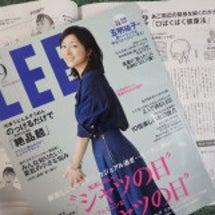 雑誌:Lee9月号8…