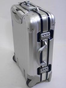 リモワスーツケース高価買取!博多の質屋-そとお