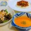 かぼちゃのスープ~冷…