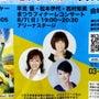 世田谷区民祭2016