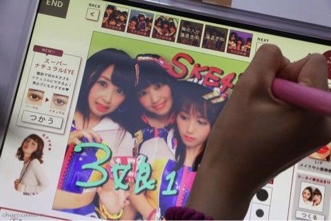 【SKE48】高柳明音ちゃん応援スレ【ちゅり】紳士6©2ch.netYouTube動画>4本 ->画像>754枚