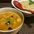 トマトマサラつけ麺