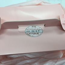 石田屋さんのケーキ