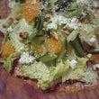 『雑穀と野菜』超スペ…