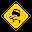 沖縄の道路は滑りやす…