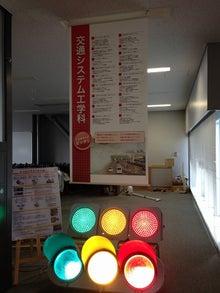 オープンキャンパス信号