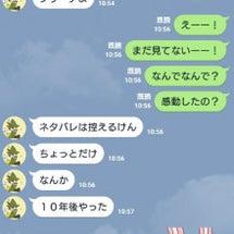 ・ ニセコイ最…