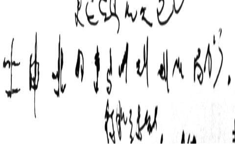 {13E4404F-FE09-4C7E-8F9B-C30D342A7055}