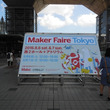 Maker Fair…
