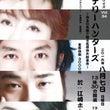 静岡公演、終演!!