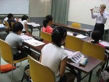 子ども大学201608081