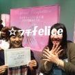 コンテスト結果☆親子…