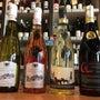 8月のおすすめワイン…